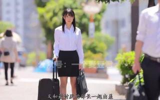 IPX-373:人妻岬奈奈美出差时被最讨厌的猥琐上司侵犯