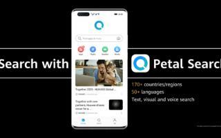 华为正式发布海外搜索引擎Petal Search及地图应用Petal Maps
