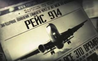 揭秘时空隧道之谜914航班,914号班机事件是真是假