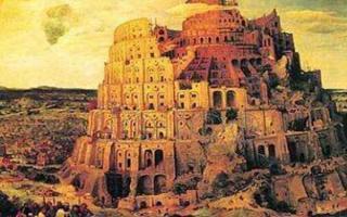 世界最早的文明:美索不达米亚文明,楔形文字的创造者