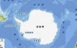 世界第五大洋是什么:南大洋,最近才被承认为世界大洋