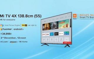 2020款小米电视4X正式发布,售价3440元