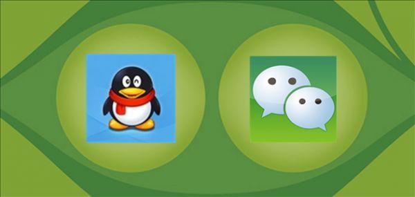 微信推出新功能,在微信上可登录QQ-第1张图片-IT新视野