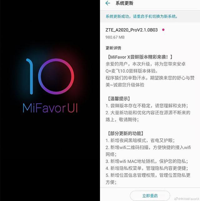 中兴智能手机操作系统MiFavor 10正式发布-第1张图片-IT新视野