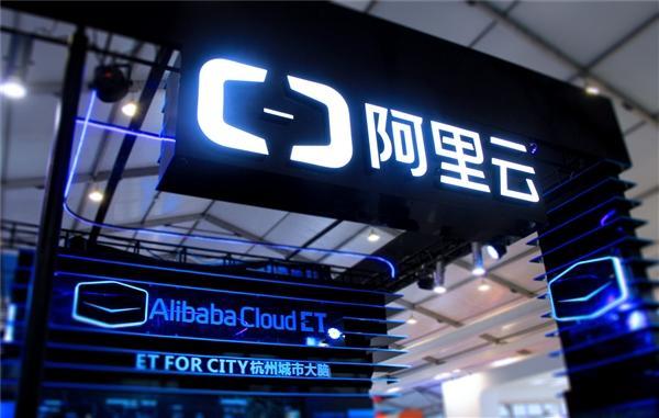 """阿里云发布全国首个跨境服务APP""""琴澳通""""-第1张图片-IT新视野"""