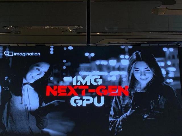 Imagination发布史上最强移动GPU IMG A-第1张图片-IT新视野