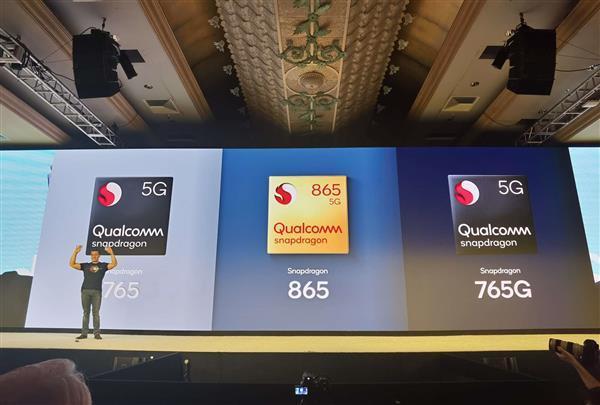 高通发布最强芯骁龙865,5G全球最快,AI算力翻倍-第1张图片-IT新视野