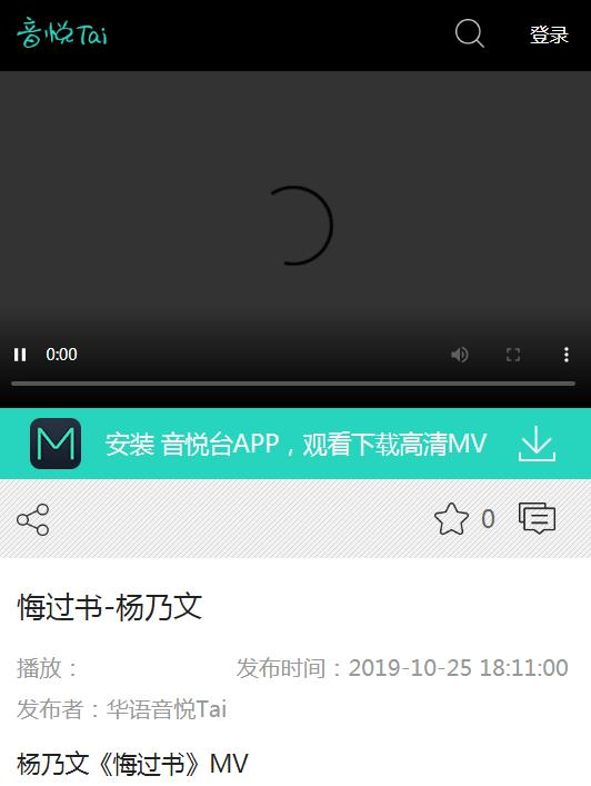 知名MV网站音悦台被传倒闭:官网异常,视频无法播放,App下架-第1张图片-IT新视野