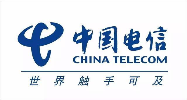 中国电信将对网络运维部进行分拆重组-第1张图片-IT新视野