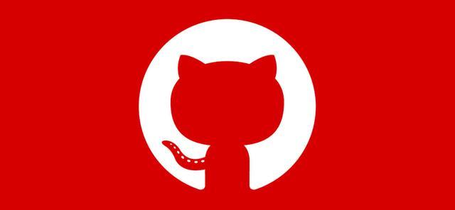 GitHub 计划在中国成立分公司-第1张图片-IT新视野