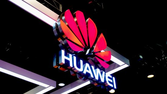 德国电信运营商宣布将采用华为设备建设5G网络-第1张图片-IT新视野