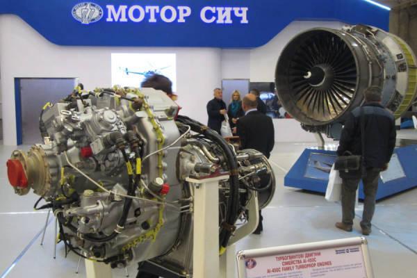 乌克兰航空发动机总裁:已将股份售给中企 将获2.5亿美元投资-第1张图片-IT新视野