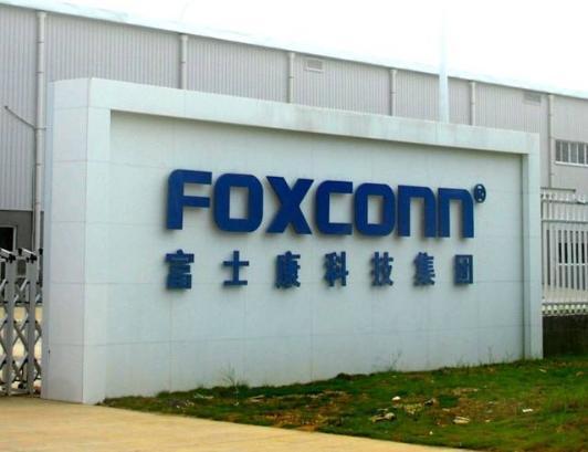富士康爆出员工盗卖iPhone部件,涉案金额达3亿元-第1张图片-IT新视野