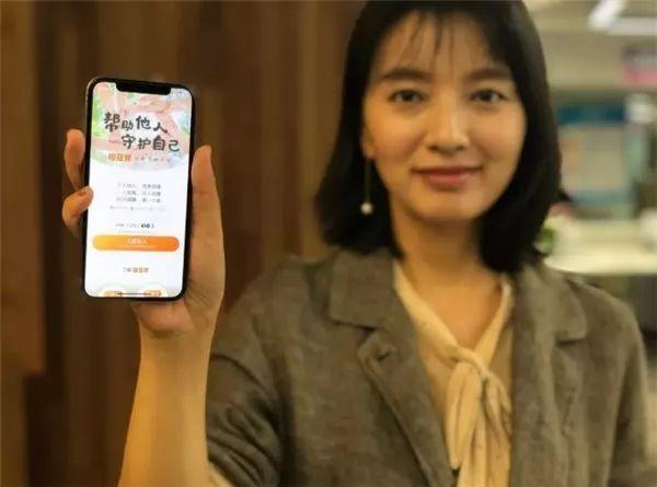 相互宝公布2019年分摊总额-第1张图片-IT新视野