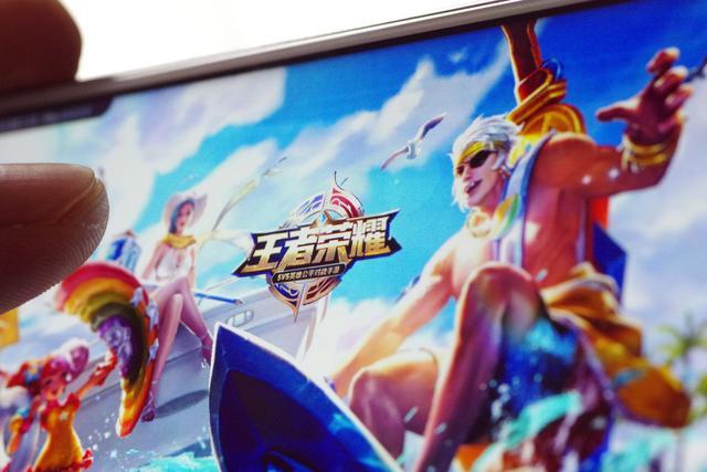 去年全球游戏营收1094亿美元,王者荣耀日进账超3000万元-第1张图片-IT新视野