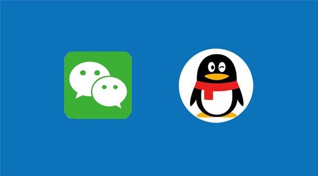 腾讯QQ产品已实现全量上云-第1张图片-IT新视野