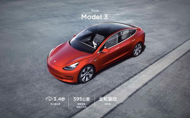 2020年最值得期待的3款新能源汽车-第1张图片-IT新视野