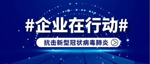 苹果公司CEO宣布向中国疫区捐款-第2张图片-IT新视野