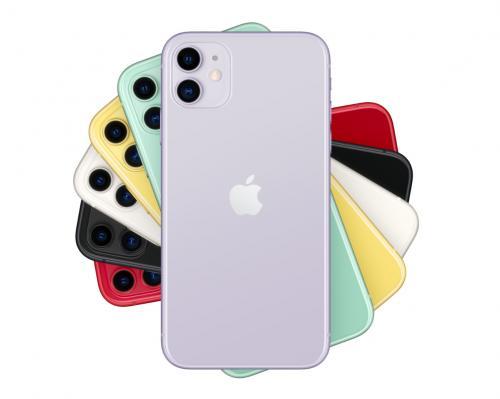 苹果被判侵犯通信专利,须赔偿8500万美元-第1张图片-IT新视野