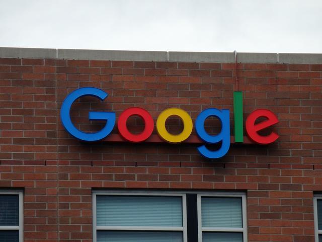 谷歌母公司Alphabet第四季度营收460.75亿美元,同比增长17%-第2张图片-IT新视野