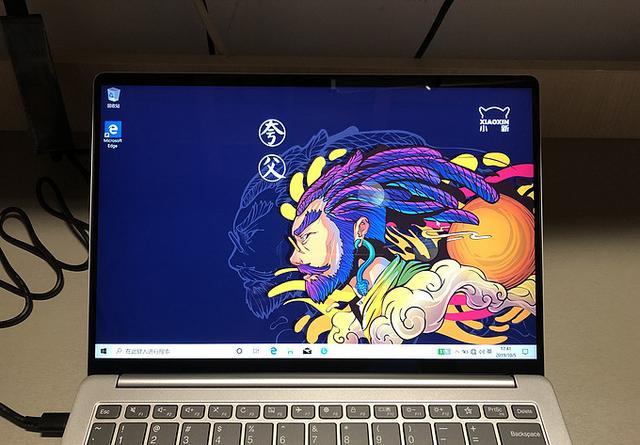 联想小新Pro13.3:全新改进的金属轻薄本-第1张图片-IT新视野