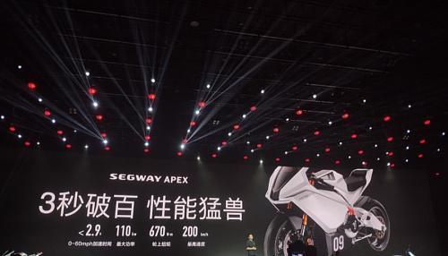 小米首款电动摩托车亮相,颜值不输雅马哈,定价16999元-第2张图片-IT新视野