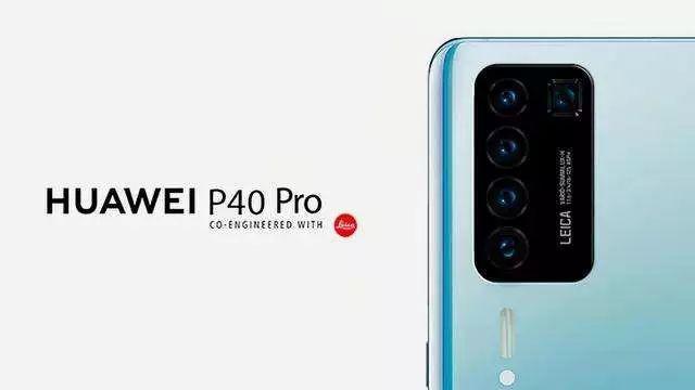 华为 P40 下月发布,将搭载麒麟990芯片和巴龙5G基带-第1张图片-IT新视野
