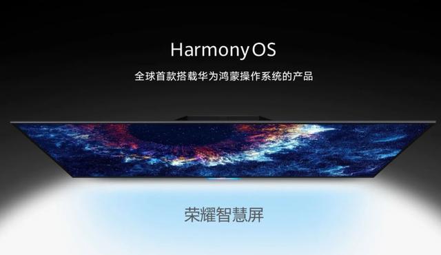 华为 P40 下月发布,将搭载麒麟990芯片和巴龙5G基带-第3张图片-IT新视野