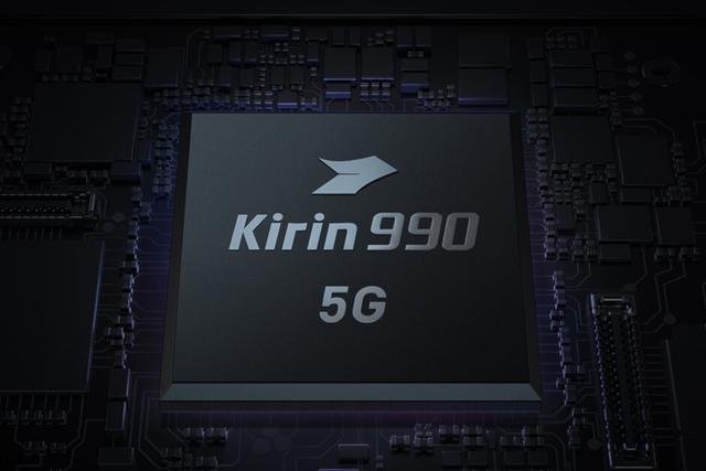 华为P40Pro确认3月发布,麒麟990+超级光变+大电池-第2张图片-IT新视野