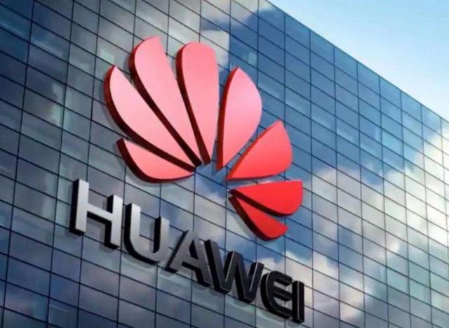 荣耀下周首发华为移动服务生态手机-第1张图片-IT新视野