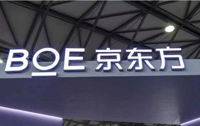 月入近百亿,市值破1700亿!中国科技半导体崛起,斩获全球双料第一-第1张图片-IT新视野