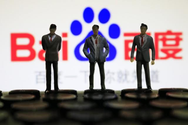 百度发布Q4财报,营收达到289亿元人民币,同比增长6%-第1张图片-IT新视野