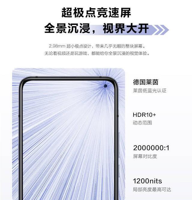 全新iQOO 3智能手机正式发布:搭载高通骁龙865处理器-第1张图片-IT新视野
