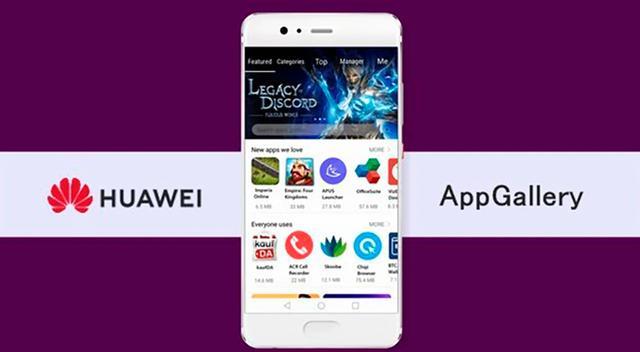 谷歌已经申请了许可证,希望在华为的设备上恢复使用Android-第2张图片-IT新视野