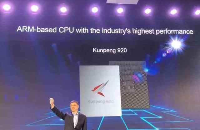 华为正式发布鲲鹏云手机:搭载自研芯片鲲鹏920-第2张图片-IT新视野