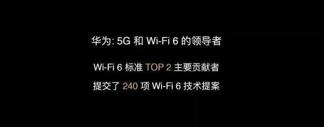"""华为发布""""全球速度最快Wi-Fi 6+5G路由器""""-第3张图片-IT新视野"""