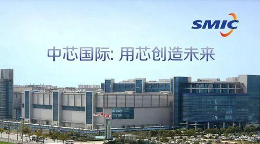 中芯国际光刻机交货,台积电5nm芯片下月量产,华为或将成为最大赢家-第1张图片-IT新视野