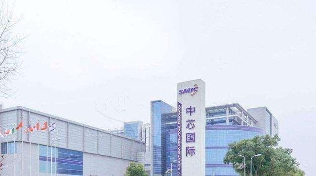 中芯国际成功进口大型光刻机:国产芯产量进一步提高-第1张图片-IT新视野
