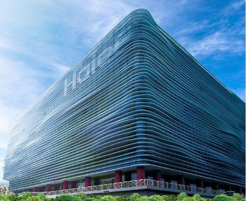 """海尔集团新发展规划""""四年5000亿,再造一个新海尔""""-第1张图片-IT新视野"""