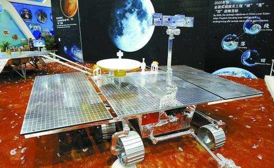 我国火星探测器现真容,明年将乘长征五号火箭奔火-第2张图片-IT新视野