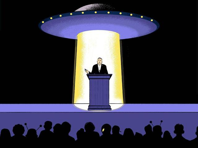 外星人真的存在吗?-第1张图片-IT新视野