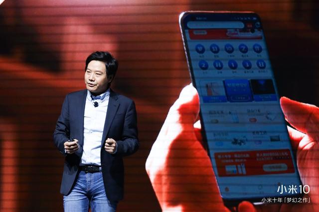 小米高管正式确认红米 K30 Pro将于3月24日正式发布-第1张图片-IT新视野
