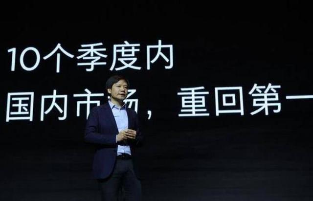 小米拿下中国销量冠军,反超华为排名全球第三-第1张图片-IT新视野