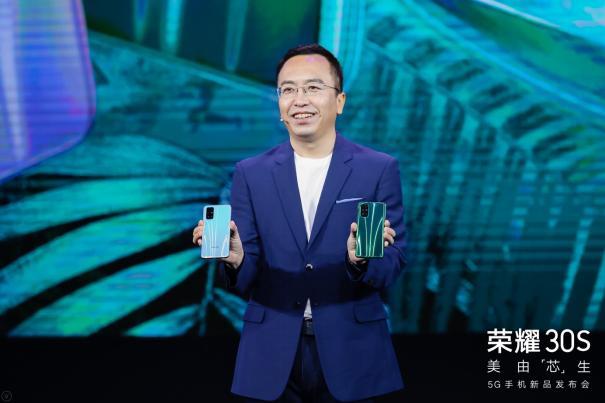 华为成立荣耀终端有限公司,意欲何为?-第3张图片-IT新视野