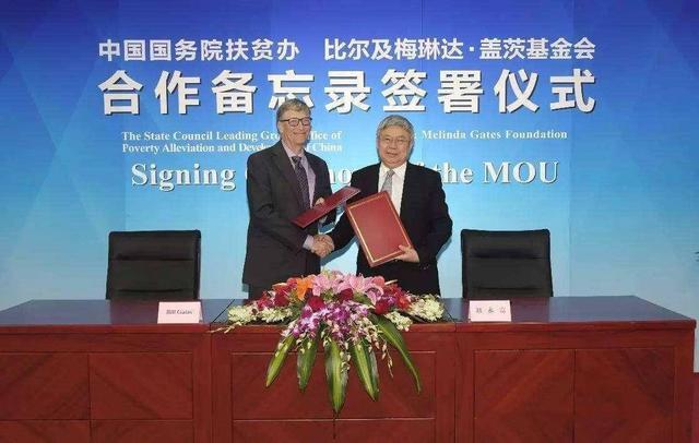 比尔盖茨称赞中国抗疫有效,还替华为仗义发声-第2张图片-IT新视野