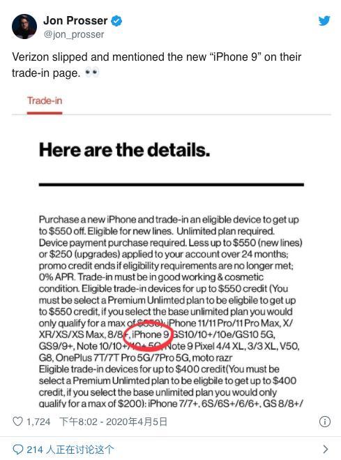 iPhone9在国内外电商平台同时上架,起售价2800元-第1张图片-IT新视野