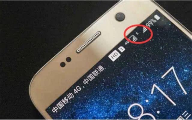 """手机信号栏由""""4G""""变成""""E"""",这是怎么回事?-第2张图片-IT新视野"""