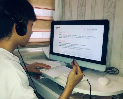 """中国教育行业""""独角兽""""出现:估值高达550亿元,累计用户超4亿-第3张图片-IT新视野"""