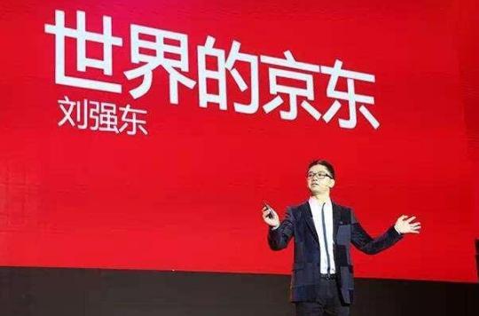 """因为""""那一晚"""",使刘强东损失几十亿,如今他为何""""辞去""""集团高管-第1张图片-IT新视野"""