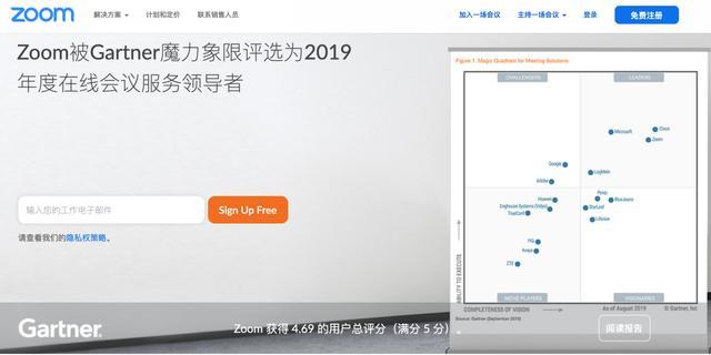 ZOOM承认用户数据回传中国,还泄漏用户开会视频?!-第2张图片-IT新视野